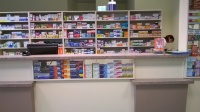 Lekáreň Pharmacum Plus